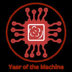 Thumb year of the machines wborder